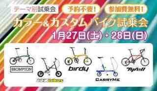 shijou_custom1801_topbn.jpg