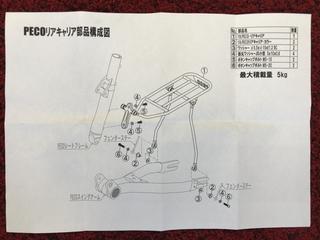 1FDD8D66-BFAC-4983-B34F-0429C00A8A7E.jpg