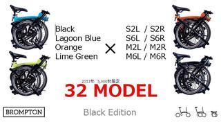 black edition.jpg